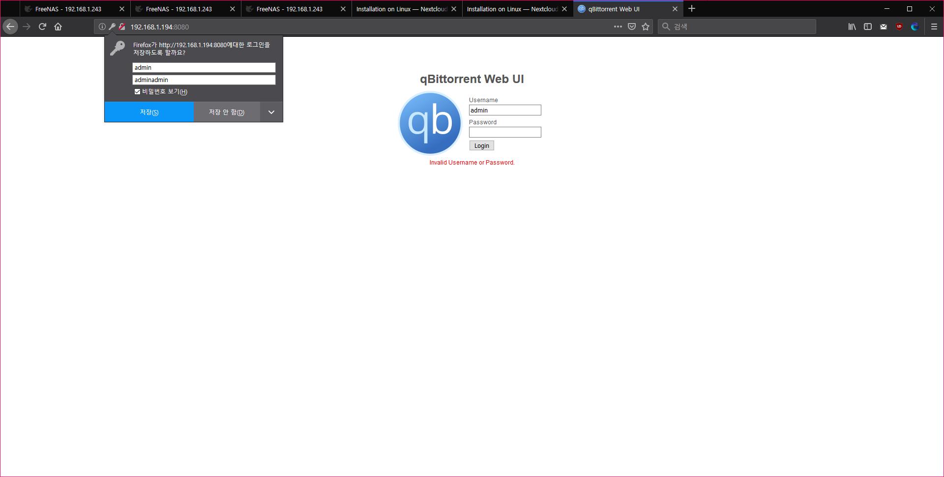 how to login qbittorrent webui? | iXsystems Community